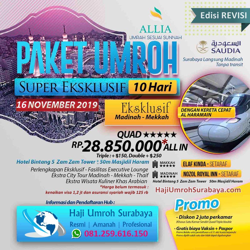 PAKET UMROH VIP SURABAYA 081259616150
